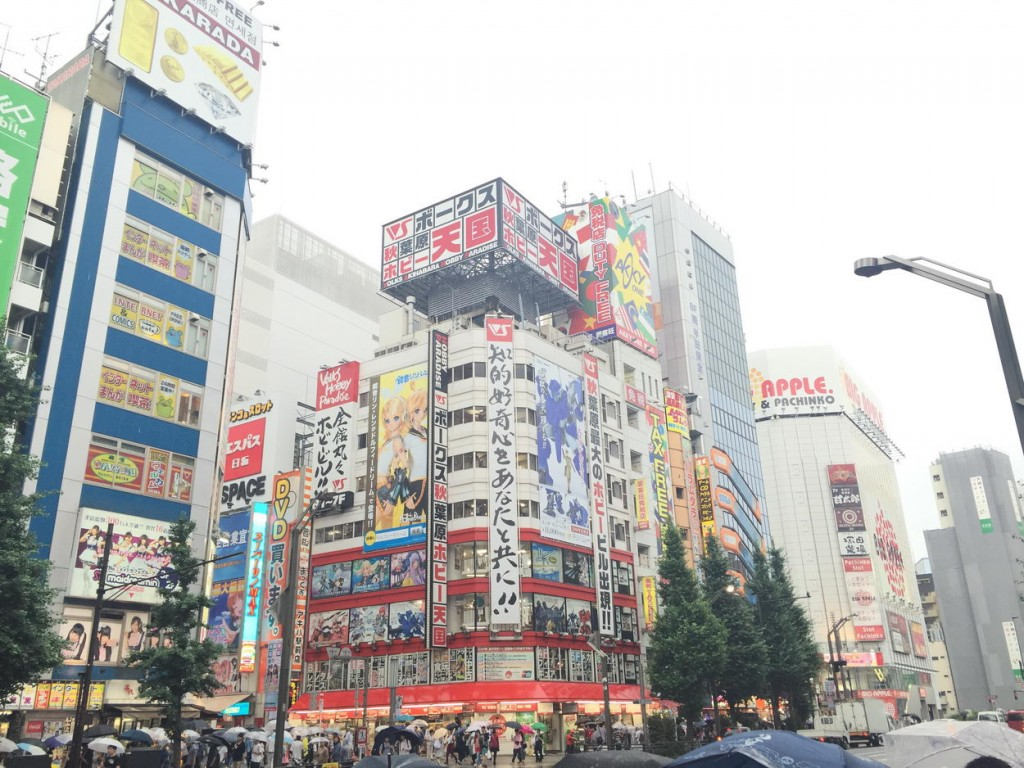 barrio-akihabara-tokyo-japon